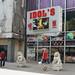 Rotterdam Shopping funny shopfronts (4)