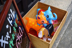 Toys for sale (Eric Flexyourhead) Tags: naramachi nara narashi 奈良市 kansai 関西地方 japan 日本 city urban detail fragment toyshop toystore toy toys inflatable cute kawaii かわいい sonyalphaa7 zeisssonnartfe55mmf18za zeiss 55mmf18