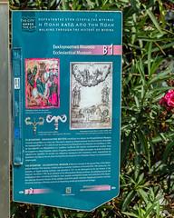 Information Board (2) Myrina Town - Lemnos (Olympus OM-D EM1-II &  M.Zuiko 40-150mm Pro Telephoto Zoom) (1 of 1) (markdbaynham) Tags: olympus greece greek greekisland grecia greka greeceaegean greekholiday aegeanisland northaegean northaegeanisland limnos lemnos olympusgreece olympusem1 omd em1 em1mk2 em1ii csc evil mft olympusmft m43 mzd zd mz zuikolic mzuiko 40150mm f28 prozoom mirrorless microfourthird microfourthirds m43rd micro43 micro43rd hellas hellenic olympusomd myrinatown myrina mypina em1mark2