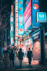 Shinbashi - Tokyo, Japan (inefekt69) Tags: shinbashi tokyo japan shimbashi night neon street nikon d5500 日本 新橋 東京