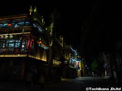 P8310263-HDR (et_dslr_photo) Tags: nightview night nightshot countryside river riverside fenghuangucheng hunang