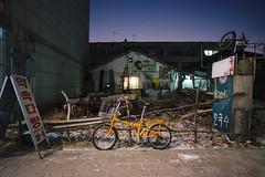 Rundown (OzGFK) Tags: 35mm asia korea nikkor nikon seoul analog city film urban lomo800 lomography800color night bike restaurant food supper 용문역 yongmun