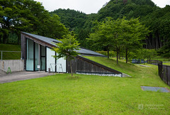 Full view of Murou Art-Forest (室生山上公園 芸術の森) (christinayan01 (busy)) Tags: nara japan architecture building perspective museum