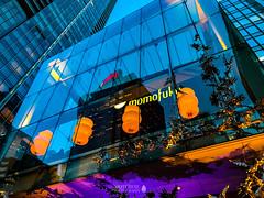 Toronto, Ontario (Motoroil Photography) Tags: 2018 canada motoroilphotography ontario to416 toronto travel ca momofuku tourism touristattraction tourist tofouronesix to416original