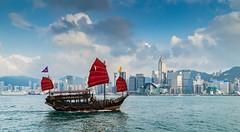 Sailing to Hongkong Island (*Capture the Moment*) Tags: 2017 architecture centralplaza fotowalk hongkong hongkongconventionandexhibitioncenter sonya7m2 sonya7mii sonya7mark2 sonya7ii sonyfe2470mmf4zaoss sonyilce7m2