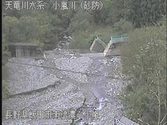 嵐 画像29