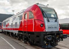 20180922-FD-flickr-0020.jpg (esbol) Tags: railway eisenbahn railroad ferrocarril train zug locomotive lokomotive rail schiene tram strassenbahn