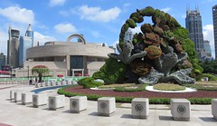 Shanghai Museum (Shanghai, China) (courthouselover) Tags: china 中国 peoplesrepublicofchina 中华人民共和国 shanghaishi 上海市 shanghai 上海 沪 huangpudistrict huangpu 黄浦区 asia shanghaimuseum 上海博物馆
