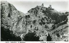 Ανατολική άποψη του Κάστρου της Λιβαδειάς. (Giannis Giannakitsas) Tags: λιβαδεια βοιωτια ελλαδα livadeia livadia λειβαδια viotia greece boeotia καστρο