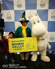 ムーミンに会ってきました♪ スナフキンの格好していったら、地元の飯能日高テレビに取材されました♪ #飯能日高テレビ #飯能市役所 #ムーミン #moomin #snafkin #スナフキン (takahiro.yasue) Tags: ifttt instagram