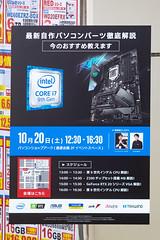 パソコン 画像3