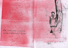 A spread of my new artbook inspired by a song of Notchnoï Prospect #illuart #illustration #illustrationart #illustrations #illustrationbook #illustratedbook #illustratorsofinstagram #artbooks #printmaking #bookart #zines #arindacraciun #monotype #printmak (arinda7) Tags: ifttt instagram illustration drawing monotype monotypie