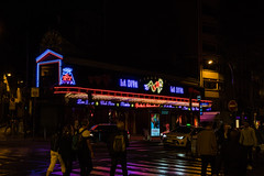 DSC04175 (igor.shishov) Tags: landscape seasons summer городскиевиды ландшафт лето париж сезоны paris france cityscape city night urban