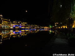 P8300165-HDR (et_dslr_photo) Tags: nightview night nightshot countryside river riverside fenghuangucheng hunang