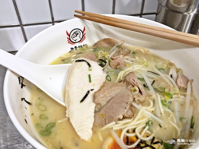【台北大安】力量拉麵|老火煲湯中藥元素雞白湯拉麵 @魚樂分享誌