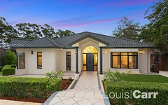 13 Garden Court, West Pennant Hills NSW