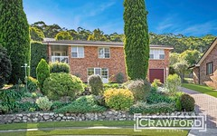 5 Simla Close, Elermore Vale NSW