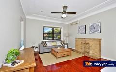 69 Moss Street, West Ryde NSW