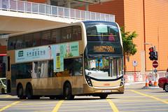 KMB Alexander-Dennis Enviro500 MMC Facelift 12m TW2660 60X (Thomas Cheung Bus Photography) Tags: sony a6500 ilcea6500 kmb kowloonmotorbus publictransport masstransit hongkong doubledeckerbus bus alexanderdennis adl enviro500 mmc majormodelchange facelift