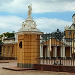 Schloss Karlsruhe, Eingang thumbnail
