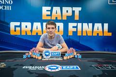 partypoker Grand Final EAPT Sochi