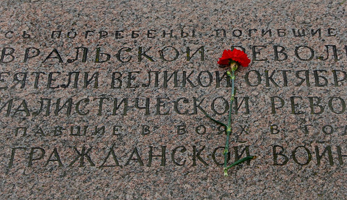 Remembered, St Petersburg
