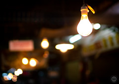 Shine (dlerps) Tags: bkk bangkok city daniellerps lerps sony sonyalpha sonyalpha99ii tha thai thailand urban lerpsphotography metropolitan light bulb lightbulb bokeh night darkness highiso flowermarket asia