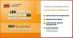 Attijariwafa Bank lance la 3ème Etape des Samedi Marathon du Recrutement le 10 Novembre 2018 (dreamjobma) Tags: 102018 a la une attijariwafa bank emploi et recrutement banques assurances casablanca chef de projet directeur finance comptabilité ingénieurs