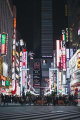 HM2A9988-2 (ax.stoll) Tags: japan tokyo urban urbex exploring city skyline travel architecture