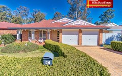 67 Summerfield Avenue, Quakers Hill NSW