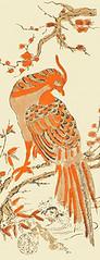 Plum and golden pheasant (Japanese Flower and Bird Art) Tags: flower plum prunus mume rosaceae bird golden pheasant chrysolophus pictus phasianidae masanobu okumura ukiyo woodblock print japan japanese art readercollection