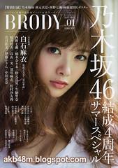 乃木坂46 画像88