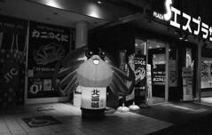 Tokyo (Manuel Goncalves) Tags: japan tokyo ilforddelta3200 blackandwhite 35mmfilm nikonn90s street nightphotography monochrome epsonv500scanner