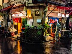 #264 Ready for a beer (tokyobogue) Tags: tokyo japan sangenjaya nexus6p nexus 365project night rain wet reflections shop bar local shitamachi
