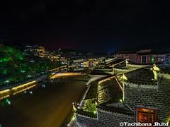 P8310227-HDR (et_dslr_photo) Tags: nightview night nightshot countryside river riverside fenghuangucheng hunang