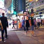 W-2012-06-HongKong-052