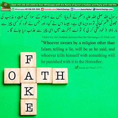 Whoever-swears-by-a-religion-other-than-Islam-telling-a-lie (aamirnehal) Tags: quran hadees hadith seerat prophet jesus moses book aamir nehal love peace quotes allah muhammad islam zakat hajj flower gift sin virtue punish punishment teaching brotherhood parents respect equality knowledge verse day judgement muslim majah dawud iman deen about son daughter brother sister hadithabout quranabout islamabout riba toheed namaz roza islamic sayings dua supplications invoke tooba forgive forgiveness mother father pray prayer tableegh jihad recite scholar bukhari tirmadhi