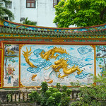 Wall with Buddhist Engravings in Chinatown of Ho Chi Minh City thumbnail