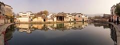 Hóngcūn village, Anhui Province, China (goneforawander) Tags: ancient nikon asia goneforawander anhui china backpacking pano d7100 travel hongcun huangshan panorama photomerge stitched hóngcūn village traditional enzedonline huangshanshi anhuisheng cn