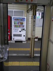 A long stop at Ajigasawa Station (しまむー) Tags: panasonic lumix dmcgx1 gx1 g 20mm f17 asph trip train yuri highland railway 由利高原鉄道