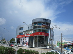Orchestra store and sky, Eleftherias Avenue, Larnaca, Cyprus (Paul McClure DC) Tags: larnaca larnaka cyprus mediterranean may2018 architecture modern aradippou