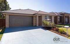1 Mckeachies Drive, Aberglasslyn NSW