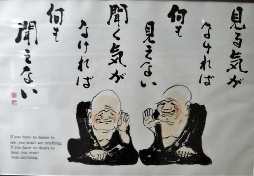 ARASHI 画像12