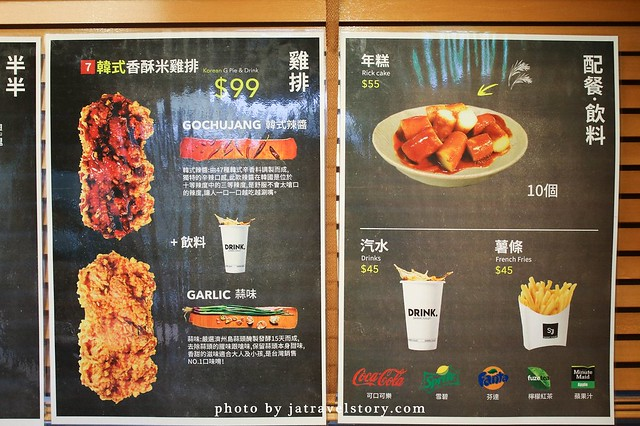 Sweet Josun 韓式炸雞甜辣夠味,皮酥脆肉鮮嫩多汁!【捷運中山】 @J&A的旅行
