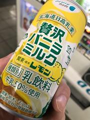 栃木レモン (96neko) Tags: snapdish iphone 7 food recipe jrikebukurostationjr池袋駅