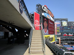 Citi Field, 08/26/18 (NYM v. WAS): stairs leading to the aisle between sections 537 and 538 in left center on the Promenade Level (upper deck) (IMG_3058a) (Gary Dunaier) Tags: baseball stadiums stadia ballparks mets newyorkmets flushing queens newyorkcity queenscounty queensboro queensborough citifield