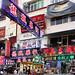 Hong Kong Dazzle