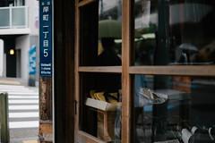 181005DSCF1610 (keita matsubara) Tags: ouji ohji tokyo japan kitaku fujifilm xpro2 50mm xf35