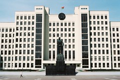 dominant symmetry (Benedict Flett) Tags: belarus minsk europe travel architecture ussr film 35mm analogue