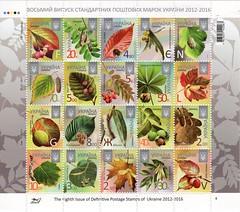 Beautiful leaf stamps from Ukraine. (cbrozek21) Tags: stamp sello znaczek collection collecting philately filatelia postagestamps art leaf leaves tree ukraine